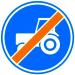 F12 Categorie F - Overige geboden en verboden