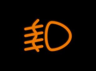 mistachterlicht Waarschuwingslampjes verlichting